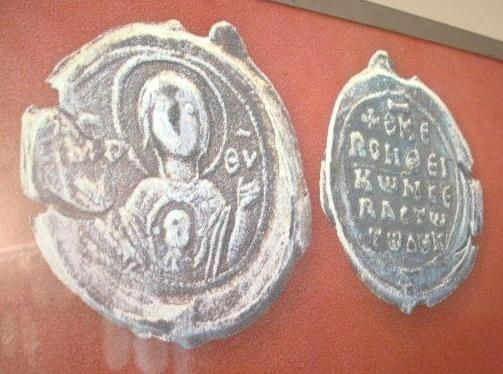 Constantinos Doukas Sevastos governor Vardar region 1105 AD