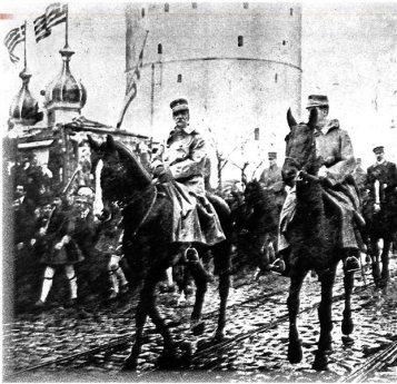 Βαλκανικοί Πόλεμοι - Η είσοδος του Βασιλέως και του Διαδόχου στη Θεσσαλονίκη