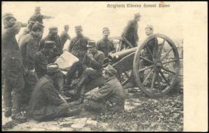 Βαλκανικοί Πόλεμοι - Το ελληνικό πυροβολικό στο Μπιζάνι