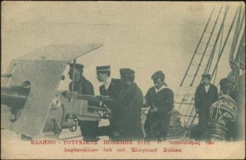 Βαλκανικοί Πόλεμοι - Ο ελληνικός στόλος σε δράση