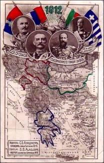 Βαλκανικοί Πόλεμοι - Αφίσα εποχής με τα συμμαχικά κράτη και τους ηγέτες τους