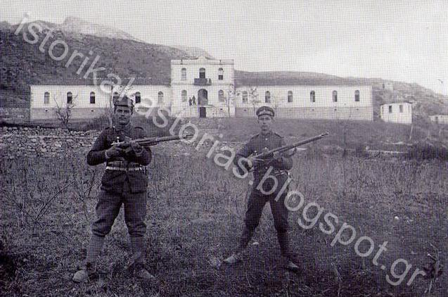 Βαλκανικοί Πόλεμοι - 100 χρόνια ελεύθερη Καστοριά (φωτό 08)