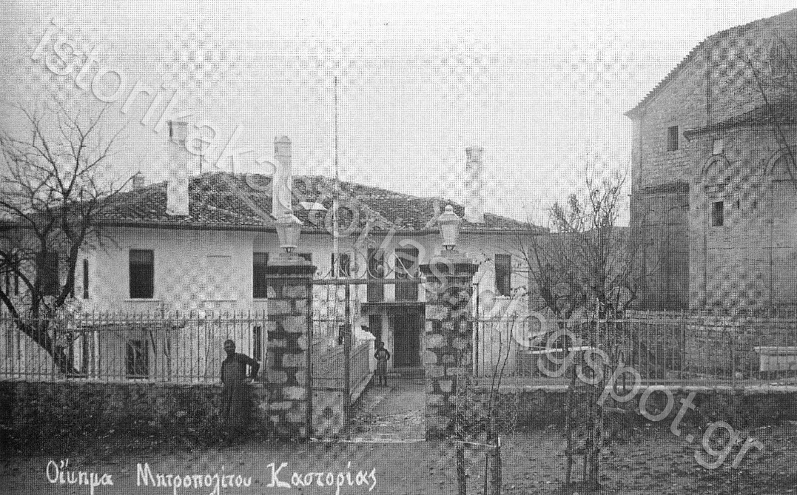 Βαλκανικοί Πόλεμοι - 100 χρόνια ελεύθερη Καστοριά (φωτό 09)