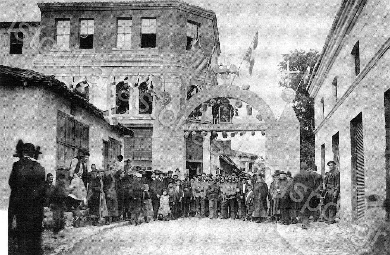 Βαλκανικοί Πόλεμοι - 100 χρόνια ελεύθερη Καστοριά (φωτό 11)