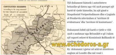 Χάρτης 1918