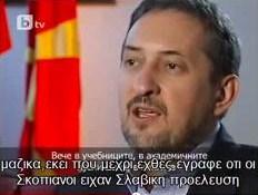 georgievski_slavs