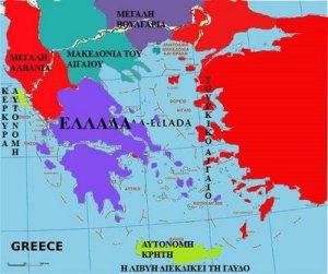 https://macedonianancestry.files.wordpress.com/2013/01/223.jpg?w=300