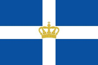 Ελληνική σημαία