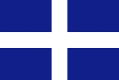 Η Ιστορία της Ελληνικής σημαίας