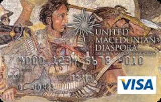 Visa - Alexander the Great