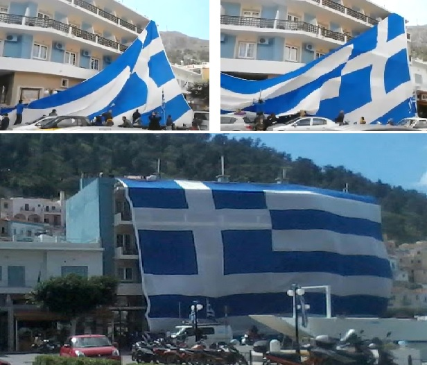 Η μεγαλύτερη Ελληνική Σημαία του κόσμου στην Κάλυμνο