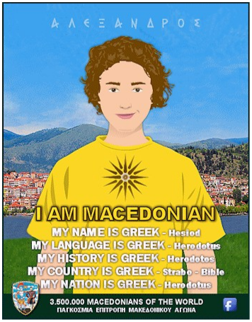 I_am_Macedonian__I_am_Greek