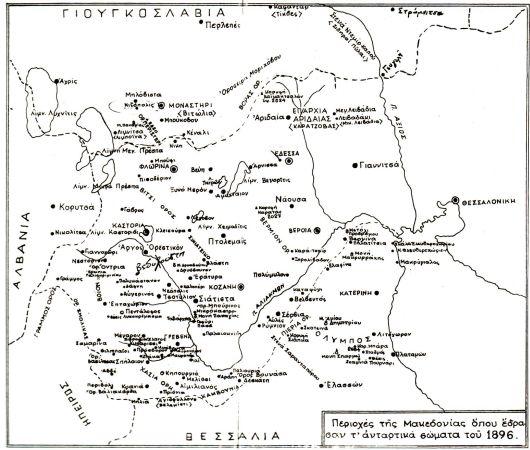 ΧάρτηςΕπανάστασης1896