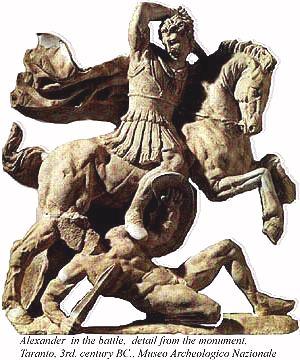 Μέγας Αλέξανδρος σε μάχη_λεπτομέρεια από παράσταση του Τάραντα_3ος αι. π.Χ_Εθνκό Αρχαιολογικό μουσείο