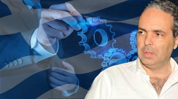 -greek-flag-Energy-Strategy-