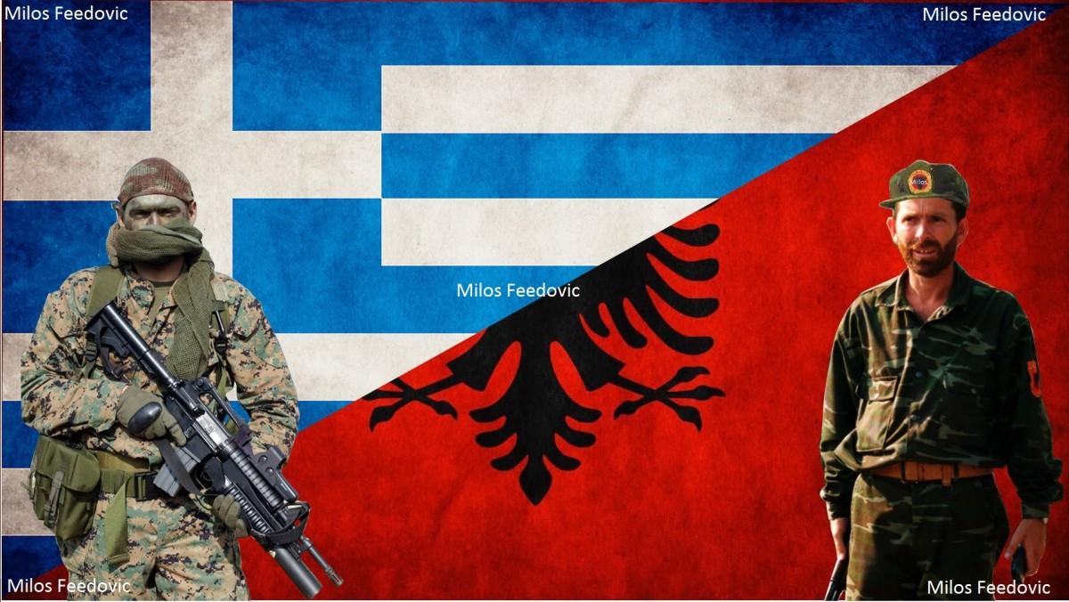 ΒΙΝΤΕΟ - Ελληνικές Ένοπλες Δυνάμεις vs Αλβανικές Ένοπλες Δυνάμεις