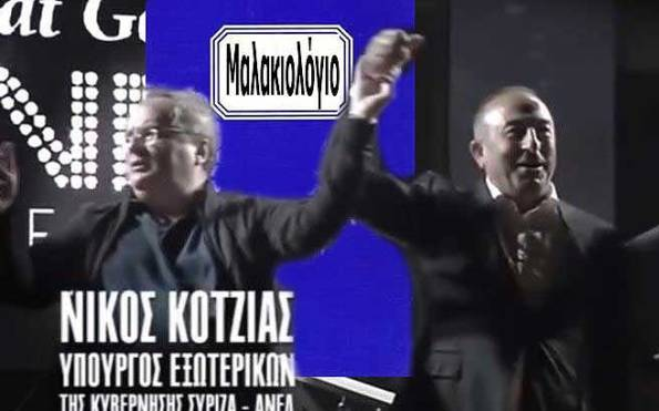 kotzias-tsavousoglou.medium