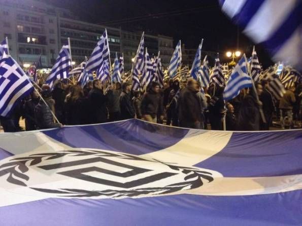 simaia-syntagma)__article__article