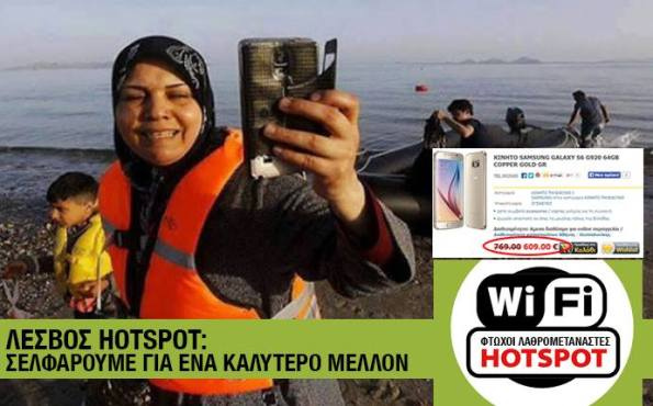 lathro_hot_spot