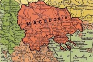 MAKADONIA