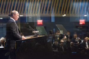 Vladimir Putin, President of the Russian Federation, addresses the general debate of the General Assembly's seventieth session on 28SEP2015. Photo courtesy of United Nations.