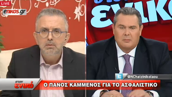 ΕΛΙΚΟΠΤΕΡΟ ΥΕΘΑ 3