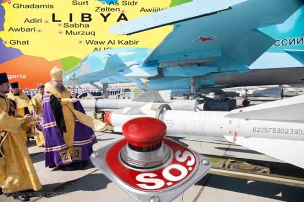 opla-rossoi__650-Libya