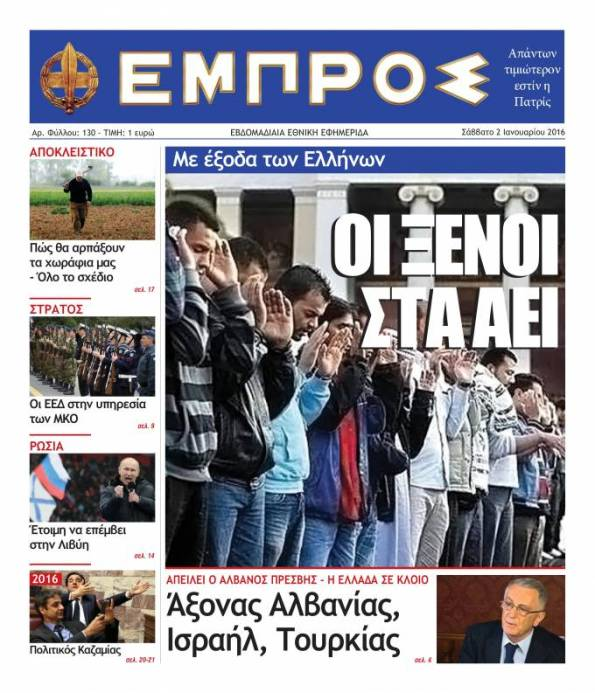 empros-130__article