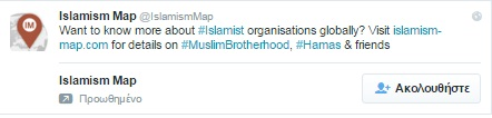 twitter islamism promote