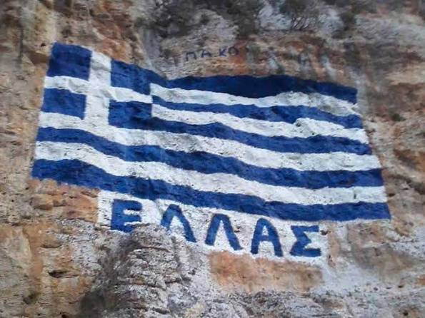 greek_flag_brahos