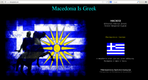 Skopje website brkaj-rabota hacked by Macedonian Hackers GHS