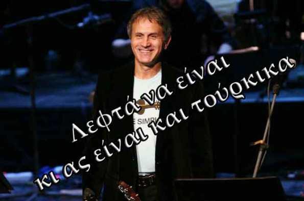 giorgos-ntalaras-O-Ellinaras