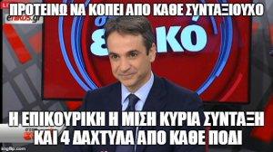 oskarε10