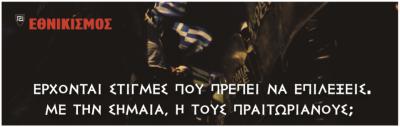 shmaia 2