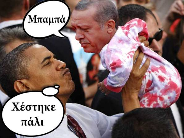 t-obama--erdogan-baby