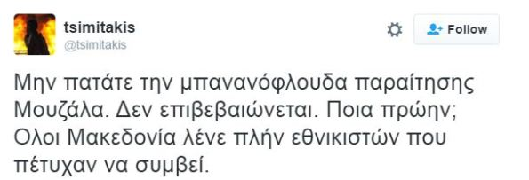 tweet-tsimitakis-ena