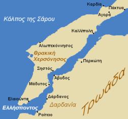 350px-Thracian_chersonese-(el)