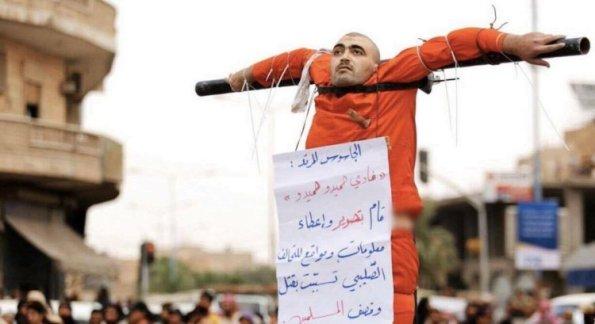 Τελετουργικές εκτελέσεις από την ISIS στη Ράκα2