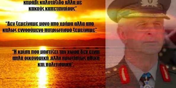 ziazias_krisi-copy-660x330