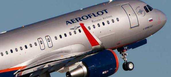 aeroo-708