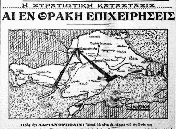ΠΑΤΡΙΣ9Ιουλ1920