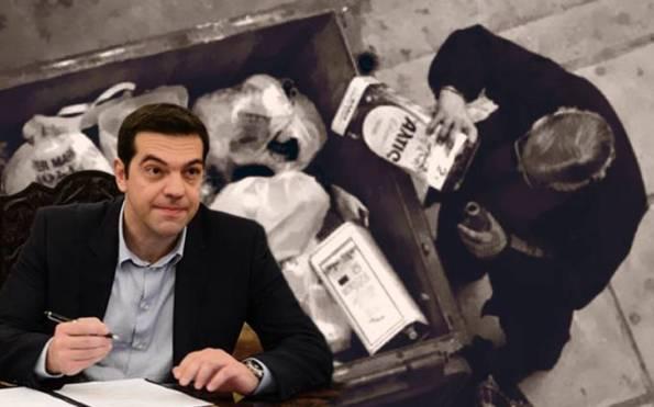 tsipras-mnhmonio