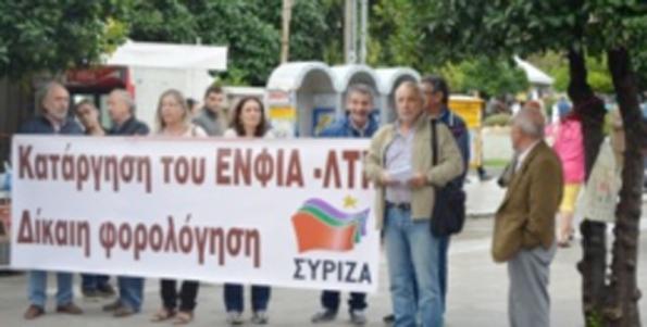 syriza_lamia