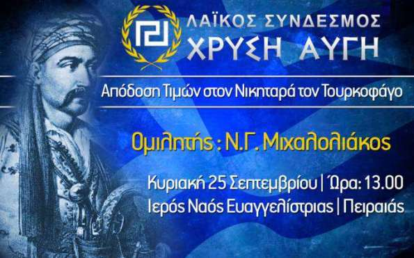 gia_nikhtara-25-9__article