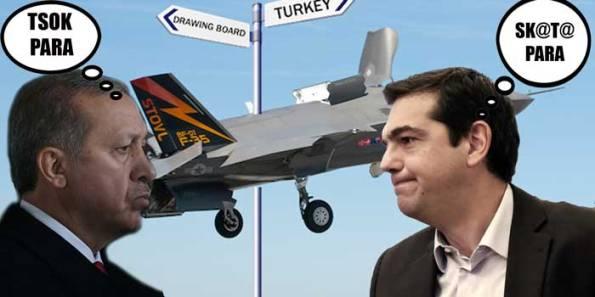 o-tsipras-facebook