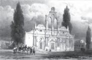 arkadi_pashley_1837