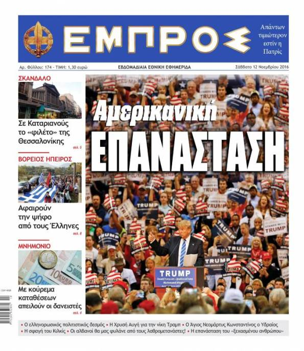empros-174-page-001__article