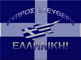 kypros.