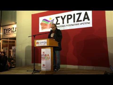 lamproy_syriza