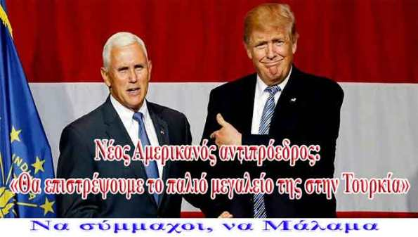 mike-pence-dondal-trump